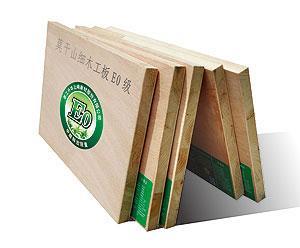莫干山环保木工板